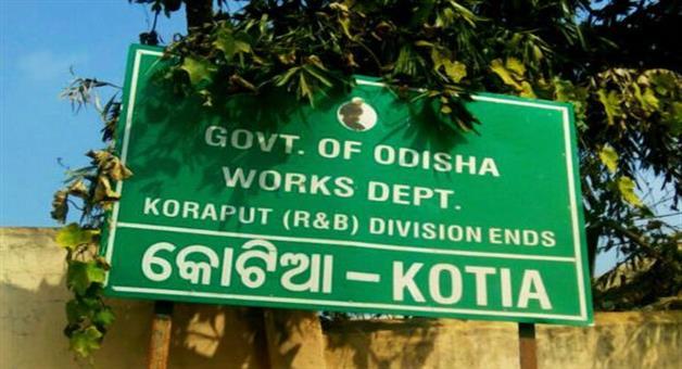 Khabar Odisha:Odisha-will-hold-three-tier-panchayat-elections-in-Kotia