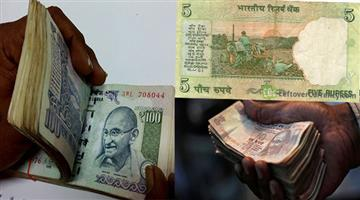 Khabar Odisha:Old-5-10-and-100-rupee-notes-will-be-closed-soon-RBI-making-big-plans