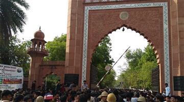 Khabar Odisha:Once-again-controversy-in-aligarh-muslim-universtiy