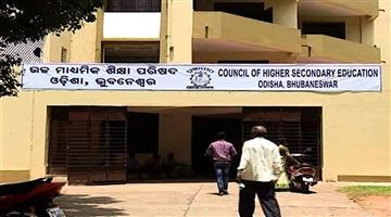 Khabar Odisha:Order-issued-to-clean-and-sanitize-plus-two-colleges