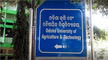 Khabar Odisha:Orissa-University-of-Agriculture-and-Technology-Recruitment-for-Technology-Agent