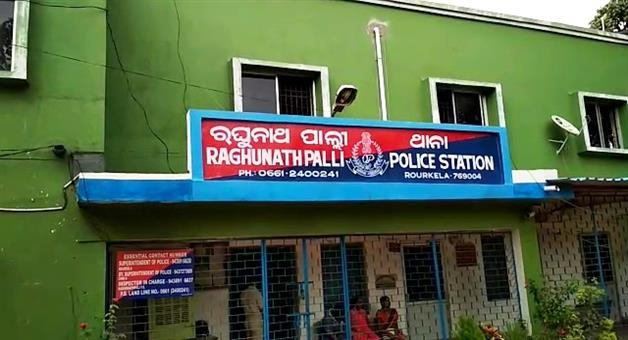 Khabar Odisha:Owner-of-an-incense-sticks-factory-rapes-woman-employee