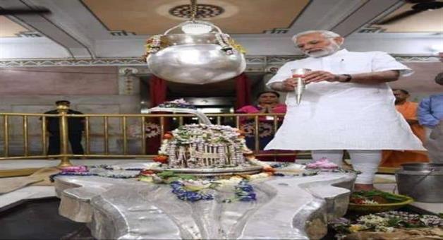 Khabar Odisha:PM-Modi--break-the-protocol-reach-kashi-biswanath-temple