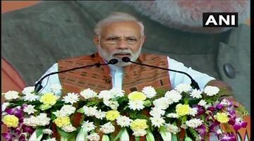 Khabar Odisha:PM-Narendra-Modi-attack-Odisha-CM-Jharsuguda