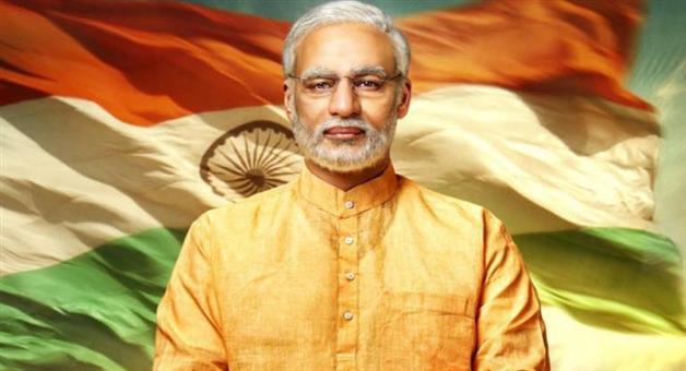 Khabar Odisha:PM-Narendra-Modi-first-look-Poster