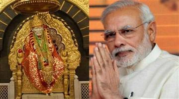 Khabar Odisha:PM-Narendra-Modi-to-laid-foundation-stone-for--4-projects-of-shirdi-sai-trust