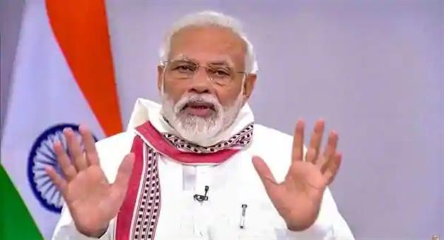 Khabar Odisha:PM-announces-initial-financial-assistance-of-Rs-1000-crore-to-West-Bengal-affected-by-cyclone