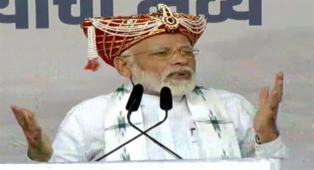 Khabar Odisha:PM-modi-appeals-to-work-together-for-development-of-country-in-Maharastra