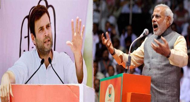 Khabar Odisha:PM-narendra-modi-and-Rahul-gandhi-will-face-to-face-in-chhattishgarh-tomorrow