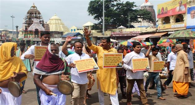Khabar Odisha:Padayatra-From-singhdwara-to-Nabin-Niwas-for-Ratnabhandara-And-others-demand-by-SrijagannathsurakhyaParishad