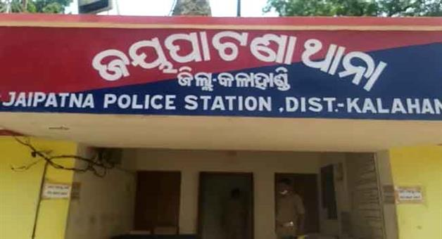 Khabar Odisha:Panchayat-executive-officer-arrested-in-Kalahandi-on-a-rape-allegation