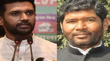 Khabar Odisha:Pashupati-Kumar-Paras-elected-as-LJP-leader-in-Lok-Sabha