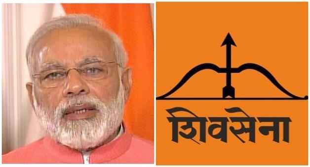 Khabar Odisha:People-Are-Waiting-To-Punish-PM-For-Announcing-Demonetisation-Shivsena