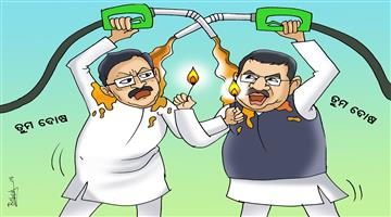 Khabar Odisha:Petrol-Price-Cartoon-Odisha