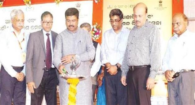 Khabar Odisha:Piped-gas-supply-in-19-district