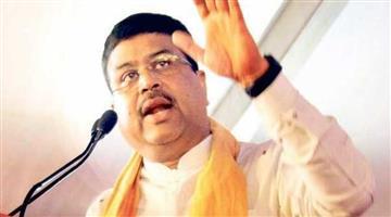 Khabar Odisha:Plotics-Odisha-Dharmendra-Pradhan-slams-Odisha-govt