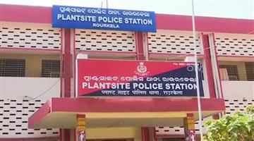 Khabar Odisha:Police-seized-50-grams-of-brown-sugar-and-arrested-two-people