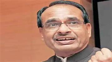 Khabar Odisha:Political-Shivraj-Singh-Chouhan-cabinet-expansion-on-Thursday-2nd-July-2020-oath-taking-ceremony-at-11am