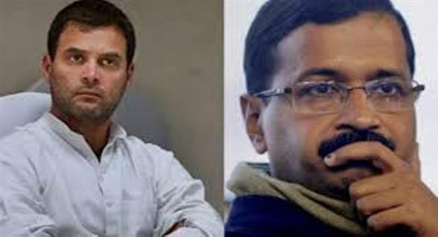 Khabar Odisha:Politics-AAP-Congress-Congress-to-take-final-call-on-alliance-with-AAP-in-Delhi