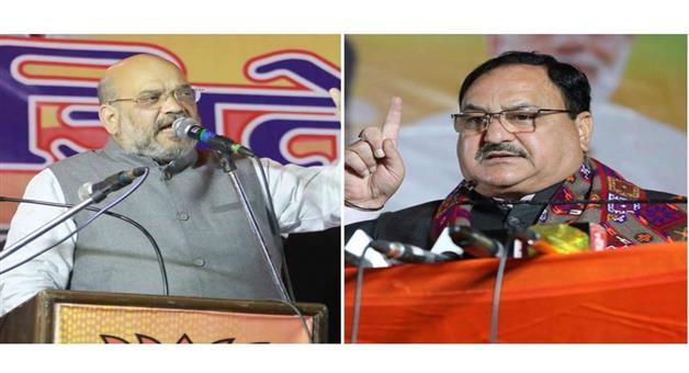 Khabar Odisha:Politics-Amit-Shah-and-JP-Nadda-to-visit-Bengal-every-month-till-end-of-2021-assembly-polls