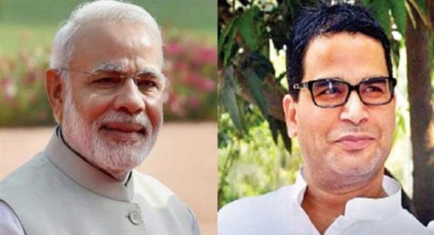 Khabar Odisha:Politics-BJP-Prashant-Bhusan-says-Modi-will-back-to-power-in-2019