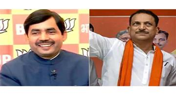 Khabar Odisha:Politics-Bihar-assembly-election-2020-party-contains-names-of-Shahnawaz-Hussain-and-Rajiv-Pratap-Rudy