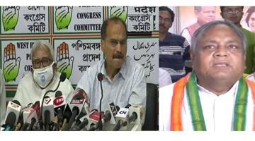Khabar Odisha:Politics-Congress-released-first-list-of-candidates-in-West-Bengal-elections