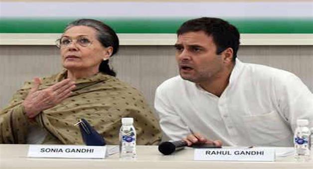Khabar Odisha:Politics-Congress-spent-rs-820-crore-on-2019-lok-sabha-polls