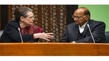 Khabar Odisha:Politics-Coronavirus-opposition-leaders-Mamata-Banerjee-Uddhav-Thackeray-Sonia-Gandhi-political-parties-meeting