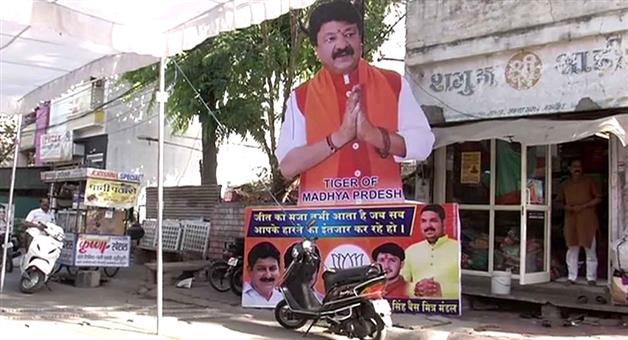 Khabar Odisha:Politics-MP-Will-BJP-leader-Kailash-Vijayvargiya-return-in-Madhya-Pradesh-after-success-in-West-Bengal