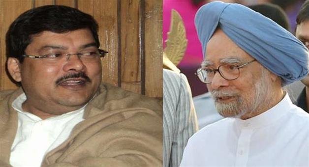Khabar Odisha:Politics-Manmohan-Singh-and-Mukul-Wasnik-aheed-race-in-congress-president