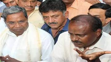 Khabar Odisha:Politics-National-Karnatak-crisis-power-tussle-between-siddaramaiah-and-dk-shivakumar