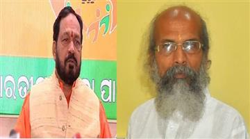 Khabar Odisha:Politics-Odisha-Bijepur-bypoll-Pratap-sarangi-and-basanta-panda-said-BJP-will-deefinitly-win