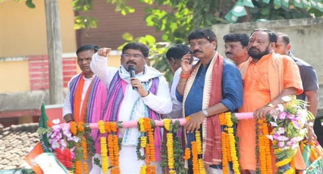 Khabar Odisha:Politics-Odisha-Bijepur-Bypoll-Dharmendra-pradhan-targets-Cm-Naveen-Pattnaik