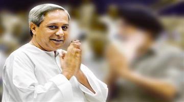 Khabar Odisha:Politics-Odisha-Bjd-will-release-candidates-name-list
