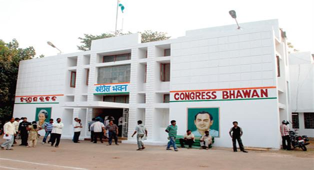 Khabar Odisha:Politics-Odisha-Congress-meeting--and-it-will-decide-candidates-list