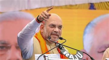 Khabar Odisha:Politics-Odisha-mamata-government--Amit-shahs-helicopter-unimpressed