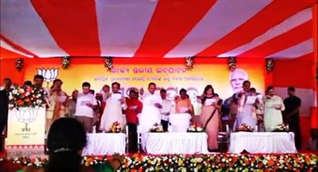 Khabar Odisha:Politics-Odisha-Odisha-BJP-Seva-week-inagruated-by-Dharmendra-Pradhan-today