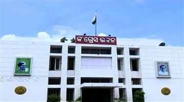 Khabar Odisha:Politics-Odisha-Pradesh-Congress-Committe-will-reorganise