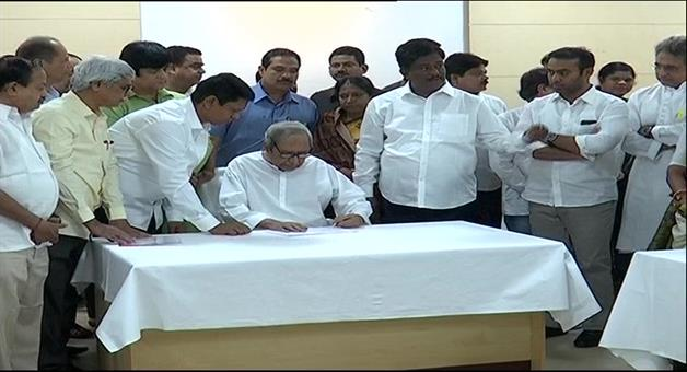 Khabar Odisha:Politics-Odisha-naveen-patnaik-file-nomination-for-bjd-president-post