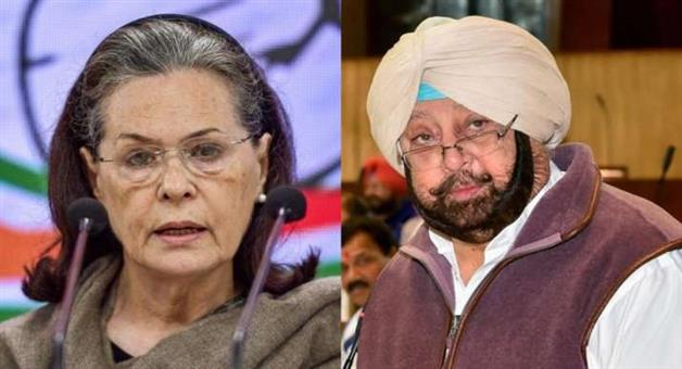 Khabar Odisha:Politics-Punjab-CM-captain-Amarinder-Singh-expressed-displeasure-by-writing-letter-to-Sonia-Gandhi