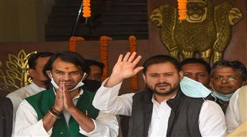 Khabar Odisha:Politics-Rabri-Devi-reached-Patna-tussle-Tej-Pratap-Tejashwi-Yadav