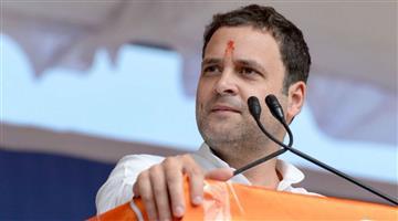 Khabar Odisha:Politics-Rahul-Gandhi-11-other-opposition-leaders-to-visit-Srinagar-today