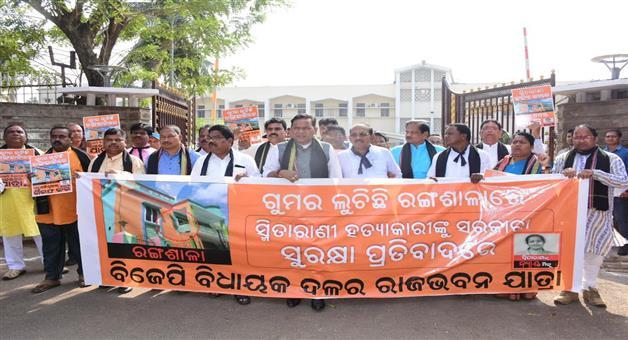 Khabar Odisha:Politics-State-Odisha-BJP-Met-Odisha-Governor-for-Smitarani-case