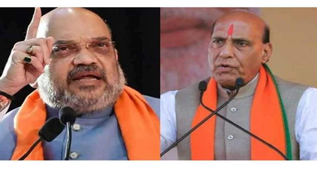 Khabar Odisha:Politics-Union-Home-Minister-Shah-Defence-Minister-Rajnath-to-hold-multiple-election-rallies-in-West-Bengal-today