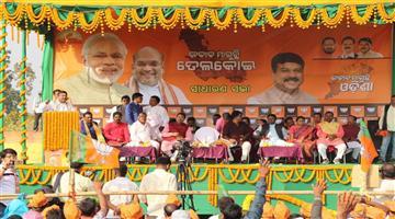 Khabar Odisha:Politics-keonjhar-state-Dharmendra-Pradhan-slams-BJD