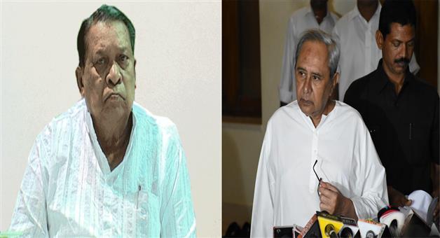 Khabar Odisha:Politics-odisha-4-bjd-mla-not-get-ticket-for-assembly-elections