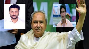 Khabar Odisha:Politics-odisha-BJD-declared-40-star-campaigner-list