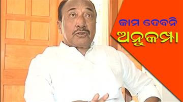Khabar Odisha:Politics-odisha-Bijaya-Mohapatra-slams-BJD-govt-after-the-eco-declared-the-patkura-assembly-election-date