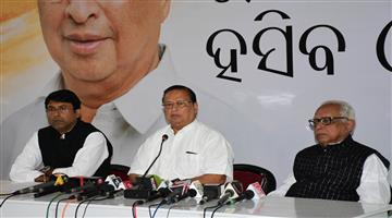 Khabar Odisha:Politics-odisha-Congress-may-declared-another-in-first-phase-candidate